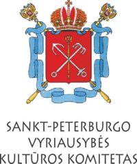 s-peterburgo-kulturos-komitetas