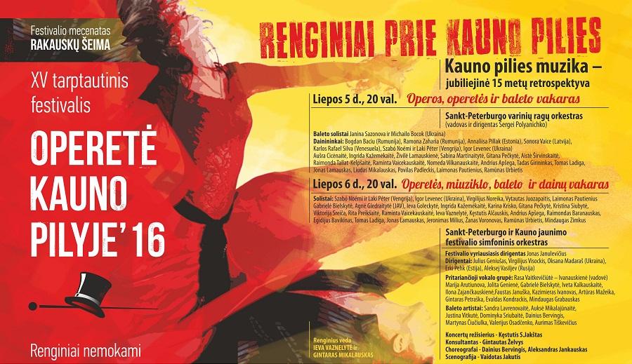 operetė Kauno pilyje 2016
